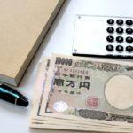 アヴァンス法律事務所の債務整理にかかる料金1
