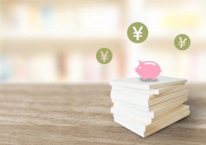 アヴァンス法律事務所の債務整理にかかる料金2