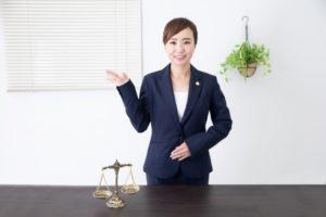 名村法律事務所の強み