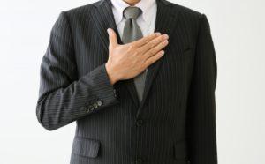 ウイズユー司法書士事務所の特徴